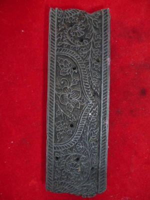 Stempel Bordüre Blume 7