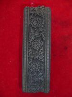 Stempel Bordüre Blume 2